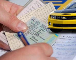 Регистрация и перерегистрация автомобильной техники